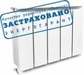 ТЕРМАЛ СТАНДАРТ ПЛЮС 300
