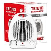 Тепловентилятор электрический ТЕПЛОКС ТВС-20СТ, 2 кВт