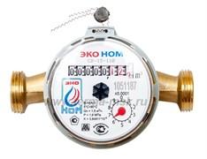 Счетчик воды бытовой универсальный ЭКО НОМ-15-110
