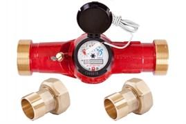 Счетчик горячей воды общедомовой ЭКО НОМ-50Г-ДГ-300 (импульсный выход)