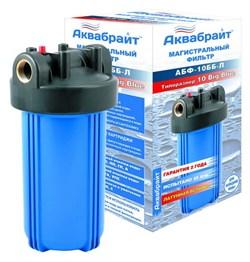 Магистральный фильтр для воды АБФ-10ББ-Л АКВАБРАЙТ - фото 11865