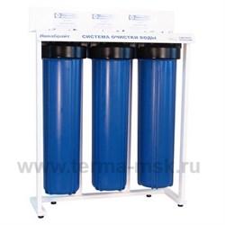 Трехступенчатая система фильтров АБФ-320ББ-СТАНДАРТ - фото 11870