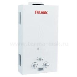 Водонагреватель для сжиженного газа ТЕПЛОКС ГПВ-10-А - фото 12005