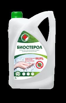 Средство для дезинфекции (кожный антисептик) БИОСТЕРОЛ, 5 л - фото 30984