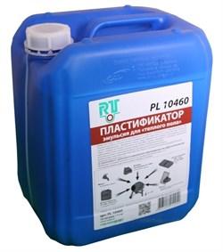 Пластификатор для теплого пола PL 10460, 10 л - фото 31182