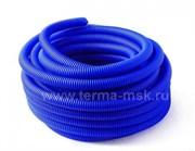 Кожух гофрированный защитный 25 мм синий (бухта 50 м)