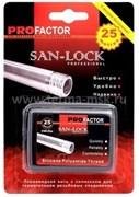 Нить полиамидная PROFACTOR SAN-LOCK ST 540, 25 м