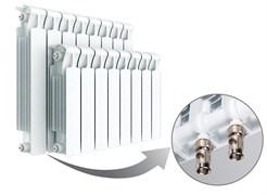 Радиатор биметаллический Rifar Monolit Ventil 500, 8 секций с нижним левым подключением