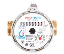 Счетчик воды бытовой универсальный ЭКО НОМ-15-80