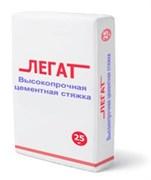 Стяжка пола цементная высокопрочная Легат ТМ-28, 25 кг