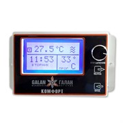 Электронный регулятор температуры Галан Комфорт