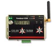 Регулятор температуры Галан Комфорт GSM