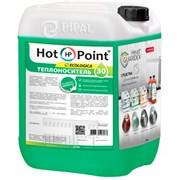 Теплоноситель глицериновый HotPoint Ecologica 30, 20 кг