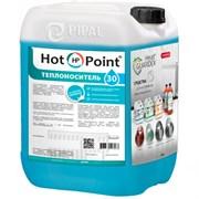 Теплоноситель этиленгликолевый HotPoint 30, 20 кг