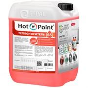 Теплоноситель этиленгликолевый HotPoint 65, 20 кг