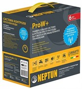"Система контроля протечки воды Neptun Bugatti ProW+ 3/4"""