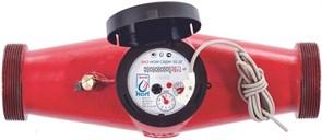 Счетчик воды универсальный ЭКО НОМ-СВДМ-50 чугун ДГ +КМЧ (импульсный выход)